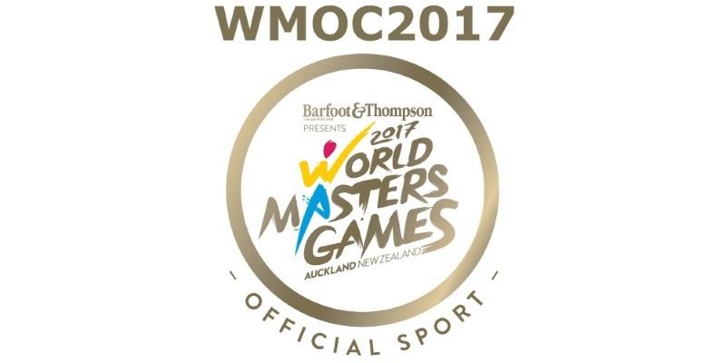 logo WMOC2017 Official WMG2017 Sport